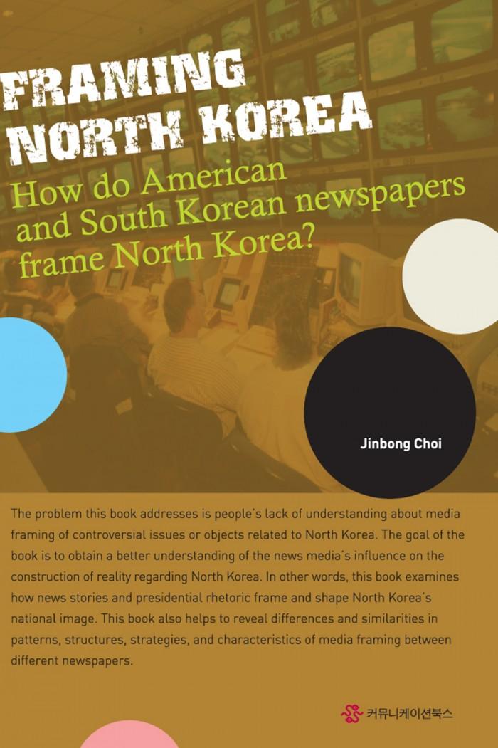 Framing North Korea