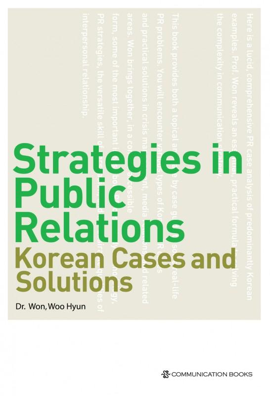 Strategies in Public Relations