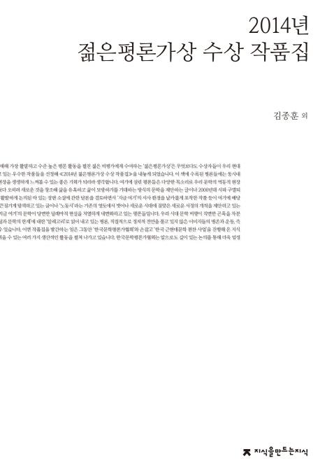 x9791130418353.jpg